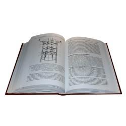 Справочник маркшейдера. Часть 2