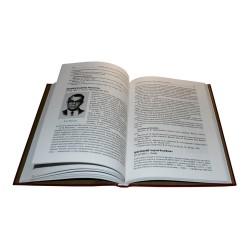Кутузов Б.Н. Справочник взрывника. Часть 1